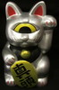 "Fortune Cat "" Maatama "" the entire color : silver ] paint : black , red black yellow eyes"