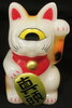 "Fortune Cat "" Maatama "" molded color : milky white ] paint : red , black , black yellow eyes"