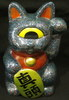 "Fortune Cat "" Maatama "" molded color : Gigarameburu ] paint : red , white black yellow eyes"
