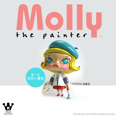 Molly_the_painter_-_1st_generation-kenny_wong-kenny_wong_-_molly-kennyswork-trampt-207263m