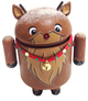Rudolph-malo_one-android-trampt-207843t