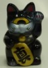 Fortune Cat Baby black hole white true