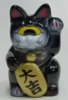 Fortune Cat Baby black hole white Daikichi