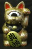 "Fortune Cat "" Maatama "" molded color : Giga lame Gold"