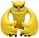 Talons Owl - Yellow