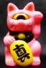 Fortune Cat Baby ( Pink )