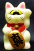 Fortune Cat Baby ( phosphorescent )