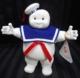 Bandai Ghostbusters / Marshmallow Man