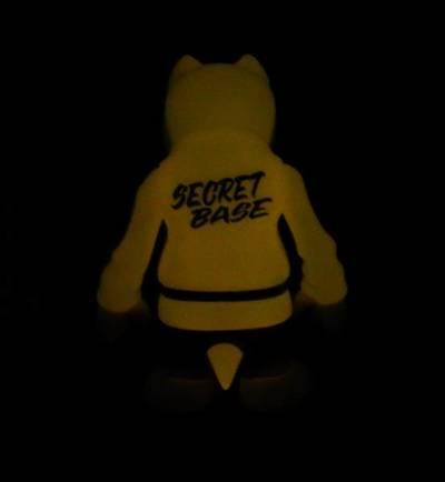 Skull_bee_-_orange_gid-secret_base-skull_bee-secret_base-trampt-211904m