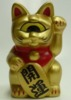 Fortune Cat Baby gold good luck