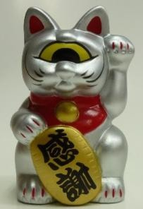 Fortune_cat_baby_silver_thanks-mori_katsura-fortune_cat-realxhead-trampt-215425m