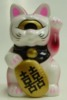 Fortune Cat Baby white × red double happiness