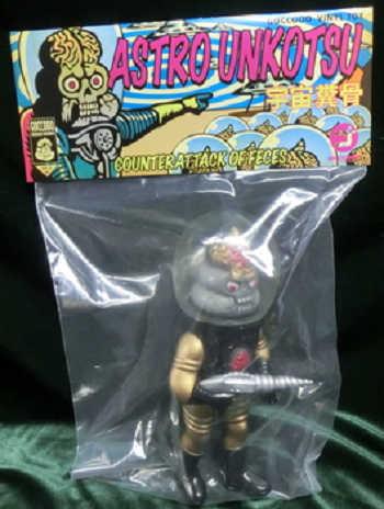 Astro_unkotsu_arktz_limited_color-goccodo_gokko-do-astro_unkotsu-goccodo-trampt-216150m