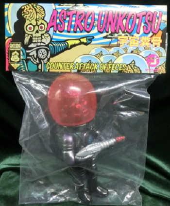 Astro_unkotsu-goccodo_gokko-do-astro_unkotsu-goccodo-trampt-216153m