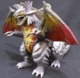 Bandai Ultra Monster 1999-136 root ruin leads angel Zog second form