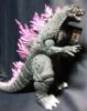 Bandai Toho Monster Series G-16 [Godzilla 2000]