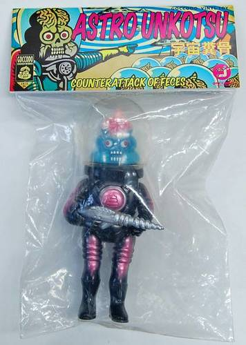 Gokko-do_astro_unkotsu_tomenosuke_limited_color__black_molding-goccodo_gokko-do-astro_unkotsu-goccod-trampt-218687m