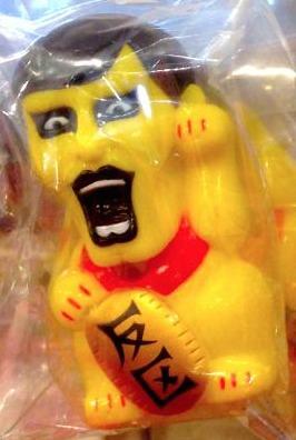 Aitsu_fortune_-_yellow-mori_katsura_punk_drunkers-aitsu_fortune-realxhead-trampt-219286m