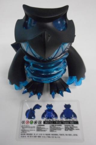 One_up__touma__scuttle_skuttle__blue_topaz_-touma-skuttle-one-up-trampt-221407m