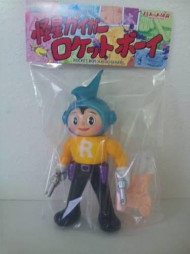 Rocket_boy-itokin_park-rocket_boy-itokin_park-trampt-221923m