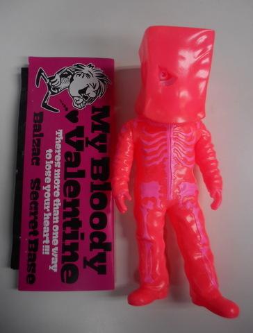 My_bloody_valentine_skull_man_gid__shocker_ver_-balzac-skullman-secret_base-trampt-224745m