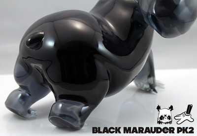 Panda_king_uncrwnd_-_black_marauder_edition-angry_woebots_aaron_martin-panda_king_uncrwnd-silent_sta-trampt-227040m