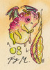 Fairybug Cocoon Study 1 (M)