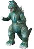 Marsan Godzilla 1967 ( Overseas Limited )