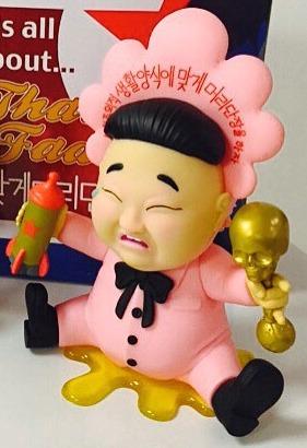 Baby_huey_-_pink-frank_kozik-baby_huey-kidrobot-trampt-239256m