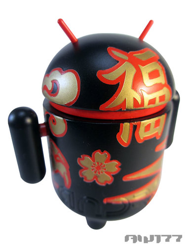 Dragon_droid-aw177-android-trampt-244320m