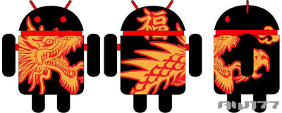 Dragon_droid-aw177-android-trampt-244324m