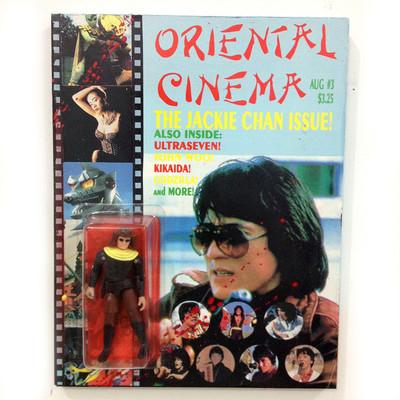 Oriental_cinema-sucklord-sucklord_bootleg-trampt-246230m