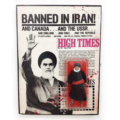 Banned_in_iran-sucklord-sucklord_bootleg-trampt-246232m
