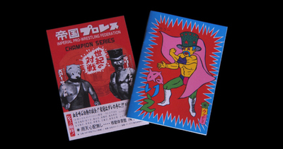 Imperial_pro_wrestling_set-utsugiyo-imperial_pro_wrestling-utsugiyo-trampt-246514m