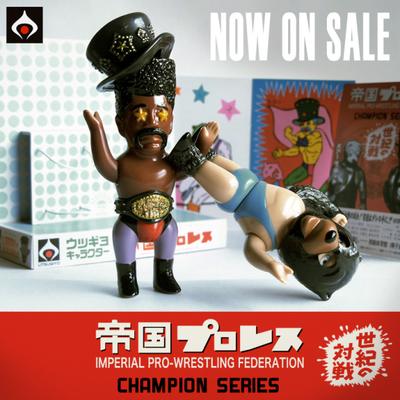Imperial_pro_wrestling_set-utsugiyo-imperial_pro_wrestling-utsugiyo-trampt-246515m