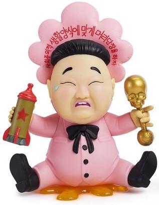 Baby_huey_-_playful_pyong_yank-frank_kozik-baby_huey_frank_kozik-kidrobot-trampt-246620m