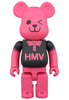 BE@RBRICK HMV BLACK POLO 400% 25th Anniversary Ver. ( HMV Japan Exclusive )