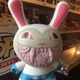 Grin_-_8_chase-ron_english-dunny-kidrobot-trampt-253098t