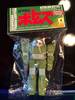 Gargamel_scopedog_turbo-gargamel_kiyoka_ikeda-scopedog-gargamel-trampt-256226t