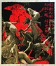 Departure of the Witches KYOSAI RED