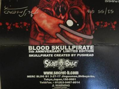 Skullpirate_blood-pushead-skullpirate-secret_base-trampt-258041m