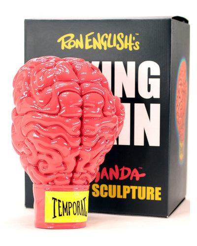 Boxing_brain-ron_english-boxing_brain-toyqube-trampt-259957m