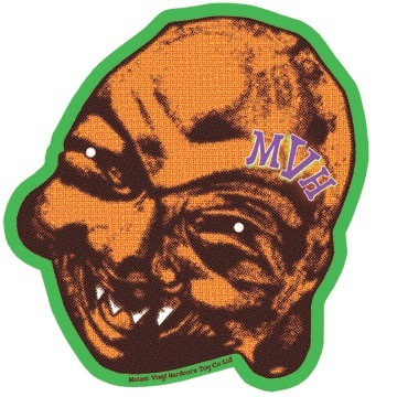 Non_painted_rotten_gourd_marble_sludge_demon_mix-lash_rich_montanari-sludge_demon-mutant_vinyl_hardc-trampt-262693m