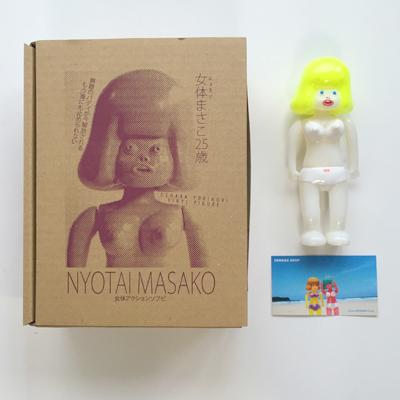 Booty_masako_underwear_gid_fluorescence-yukinori_dehara-booty_masako-yukinori_dehara-trampt-262927m