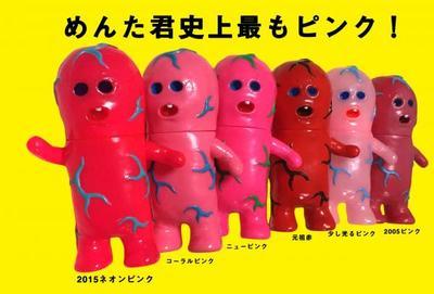 Mr_mentha_-_neon_pink-yukinori_dehara-menta-kun-yukinori_dehara-trampt-262944m