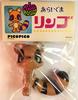 Ringo_racoon_2nd_colorway_cute-maruyama_brothers_pico_pico_shimizu-san-ringo_racoon-max_toy_company-trampt-264324t