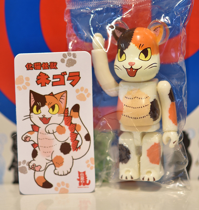 Berbrick_-_series_31_-_secret_cat_monster_negora-medicom-berbrick-medicom_toy-trampt-271092m