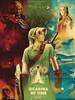"""The Legend of Zelda: Ocarina of Time"" Print"