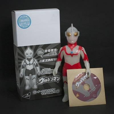 Toysoul_hk_limited_edition_gid_ultraman-playtoy_tsuburaya-ultraman-unbox_industries-trampt-272027m