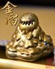 Liquidstage_-_gold_swamp-instinctoy_hiroto_ohkubo-liquid__stage-instinctoy-trampt-272048t
